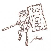 hamo_sign