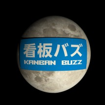 kanban_buzz_moon