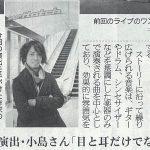 sankei_icon2